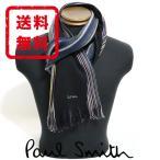 ポールスミス Paul Smith マフラー ハーフストライプ ウール100% ドイツ製 正規品 新品 ギフト プレゼント 送料無料 PS3027