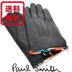 ポールスミス Paul Smith 手袋 グローブ マルチストライプ 羊革 カシミヤ 正規品 新品 ギフト プレゼント 送料無料 PS3181