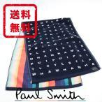 ポールスミス Paul Smith フェイスタオル リバーシブル マルチストライプ 正規品 新品 ギフト プレゼント 宅配便 送料無料 PS3226