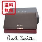 ポールスミス Paul Smith  名刺入れ カードケース マルチストライプタブ 牛革 レザー 箱付き 正規品 新品 ギフト プレゼント 送料無料 ps3297