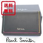 ポールスミス Paul Smith  名刺入れ カードケース スワールカラーライン 牛革 羊革 レザー 箱付き 正規品 新品 ギフト プレゼント 送料無料 ps3300