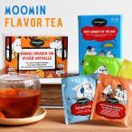 ムーミン 紅茶 ティーバッグ 20P ブラックティー ルイボスティー 4種類 ムーミン谷の仲間たち Moomin お祝い お礼 ギフト プレゼント 贈り物 かわいい FD021-