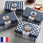 ラ・トリニテーヌ レトロキッズ缶 スクエア ティン缶入り 厚焼きパレット&薄焼きガレット 焼菓子 マーベルルーシー  フランス土産 手土産 クッキー FD182