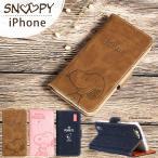 スヌーピー 手帳型スマホケース iPhone11ProMax 11Pro iPhone11 iPhoneXR Xperia1 XZ3 Ace iPhoneケース マグネット iPhone8 デニム TE687