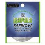 Rapala(ラパラ) ライン RAPINOVAフロロカーボンショックリーダー 20lb/5.0号/20m RFL20M20
