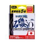 DUEL(デュエル) HARDCORE(ハードコア) カーボナイロンライン 1.75号 HARDCORE ISO 150m 1.75号 W 高視認ホワイト H3400-W