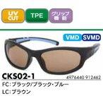 Coleman(コールマン) キッズ サングラス CKS02-1