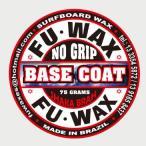 FU WAX(フーワックス) SURF WAX(サーフワックス) ベース(オールシーズン)