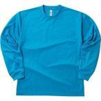 (グリマー)glimmer 4.4オンス ドライ長袖Tシャツ 00304-ALT 034 ターコイズ 23 140cm