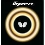 バタフライ(Butterfly) ブライススピードFX  ブラック 278 C(中) 05720