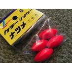 フジワラ(FUJIWARA) カラーシンカー ナツメ 6号 蛍光レッド