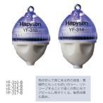 ハピソン(Hapyson) かっ飛びボール(カン付タイプ) YF-310-B ブルー