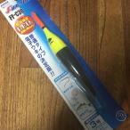 冨士灯器 FF-C30 超高輝度電気ウキ 3号
