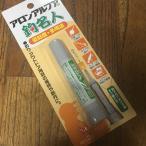 KONISHI コニシ アロンアルフア 釣名人 低粘度 多用途 2g