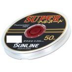 サンライン(SUNLINE) ライン 新スーパートルネード 50M HG #1