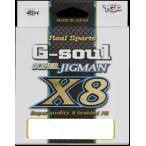 よつあみ(YGK) ライン G-soul SPジグマンX8 300m45Lb(2.5)