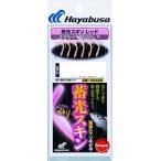 ハヤブサ(Hayabusa) 蓄光スキンサビキ (堤防小アジ五目) レッド 10号-3 HS400