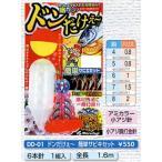 Marufuji(マルフジ) DD-01 ドンダケェ~簡単サビキセット 6号