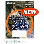 Fujino(フジノ) ライン ソフトテンカラ 3.6m