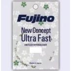 Fujino(フジノ) ライン ウルトラファストリーダー スペシャルバージョン F-11 チョコレート 15ft 7X