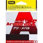 DUEL(デュエル) PEライン 0.2号 アーマード F アジ・メバル 150M 0.2号 MP ミルキーピンク アジ・メバル H4139-MP