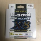 よつあみ(YGK) ライン G-soul スーパージグマンX8 300m 20Lb(1)