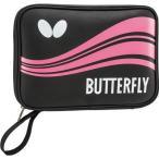 バタフライ(Butterfly) 卓球 ラケットケース スウィーブケース ラケット&ボール収納用 ピンク 63000
