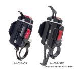 ミノウラ スマートフォンホルダー iH-520-STD スタンダード
