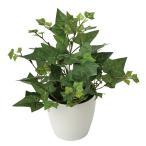 Yahoo!光の楽園ショップ モントブレッテ光触媒観葉植物テーブルタイプ(人工植物) アイビー、新商品