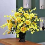 光触媒造花(光の楽園) ゴールドエース