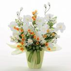 アートフラワー(光触媒造花) 光の楽園 メローホワイト