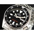 ★レビューでクロスプレゼント★ セイコー SEIKO ダイバー 自動巻き 腕時計 SKX013K2