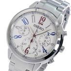 ★レビューでクロスプレゼント★ セイコー SEIKO クロノ ルキア クオーツ レディース 腕時計 SRW831P1 ホワイト
