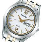 セイコー SEIKO スピリット ソーラー レディース 腕時計 STPX033 ホワイト 国内正規 正規1年保証