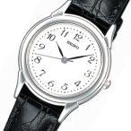 セイコー SEIKO スピリット クオーツ レディース 腕時計 STTC005 ホワイト 国内正規 正規1年保証