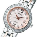 セイコー エクセリーヌ レディース 腕時計 SWCW085 ピンク 国内正規 正規1年保証