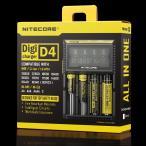 ナイトコア D4 バッテリーチャージャー NITECORE Digicharger D4