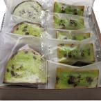 チョコミント風フィナンシェ10個・チョコミント風パウンドケーキ6個 計16個入り ご家庭用簡易包装・サービス品 送料無料 チョコミン党におすすめ!