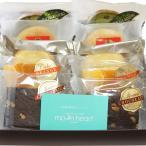 送料無料 焼き菓子ギフトセット タルト・カットケーキ・パイ・ブラウニーなど12種類から組み合わせを選べる焼き菓子10個セット! お中元・お歳暮ギフト
