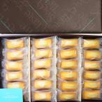 「フィナンシェ」48個入りギフトセット フランス伝統焼菓子の逸品  お中元ギフト お歳暮ギフト
