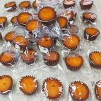 訳ありカップチーズケーキ40個入り ご家庭用簡易包装・サービス品 送料無料