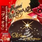 キャラメルの香りとクッキーのザクザク食感!クリスマスロールケーキ ヴィオラ≪1本≫4・5人で満足!1本16cmのロングサイズ!送料無料 冷凍便 早割ポイント10倍