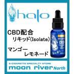 Halo CBD Mango Lemonade (Isolate) 30ml 500MG ヘイロー マンゴー レモネード VAPE 電子タバコ リキッド