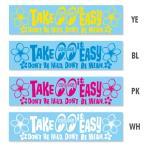 Take it Easy ステッカー (抜きタイプ)