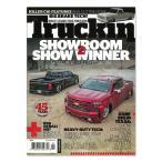 Truckin Vol.45, No. 09 September 2019