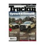 Truckin (トラッキン) February 2020