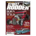 Street Rodder (ストリート ロッダー) 2020年 2月号