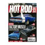 ホット ロッド マガジン (HOT ROD Magazine) 2020年 7月号
