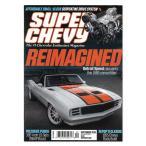 Super Chevy September 2018 Vol.48 No. 9