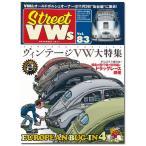 Street VWs Vol.83